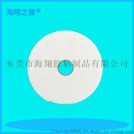 厂家直销EVA泡棉双面胶 白色EVA泡棉双面胶