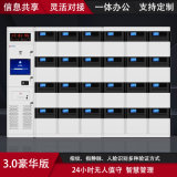 38门人脸公文交换柜厂家自助文件交换柜定制受理