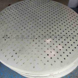 江西不锈钢冲孔板厂家,供应304不锈钢冲孔板