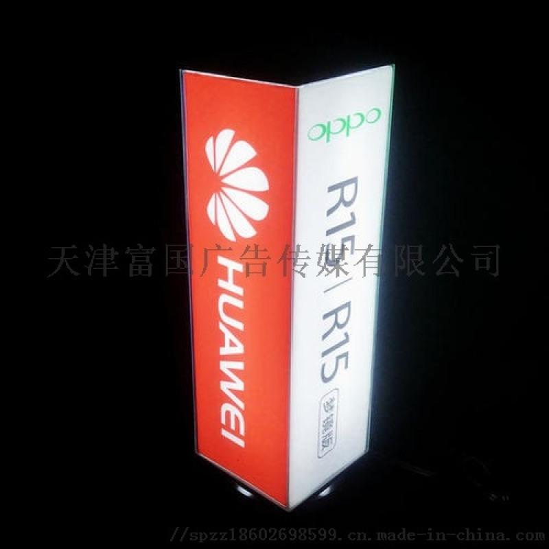 天津三面旋转灯箱招牌制作 商场三面旋转广告立式灯箱定制找富国超低价格