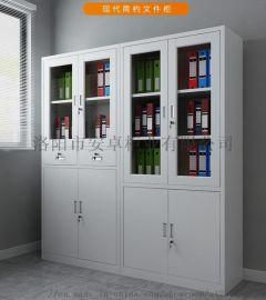 保定柜资料柜 钢质文件柜 档案柜凭证柜大文件柜