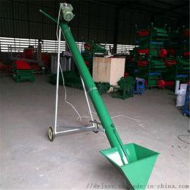 粉末不锈钢提升机 QC 垂直螺杆提升机