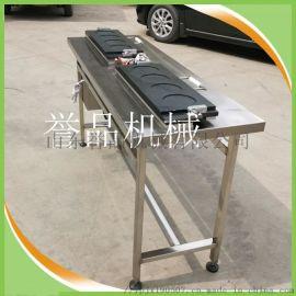 全自动大型蛋饺机-自动注液翻模连续式蛋饺生产线