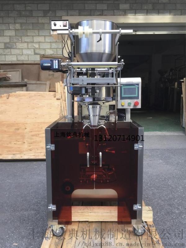 全自动五香青豆颗粒包装机 尖角脆颗粒零食包装机设备
