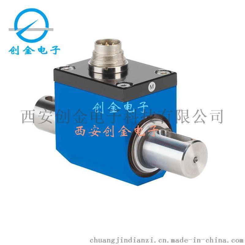 动态扭矩传感器 转矩转速测量仪 扭力功率检测仪