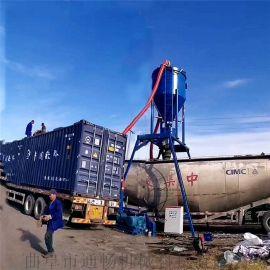 环保无扬尘粉煤灰装车自动吸料机气力式水泥输送机