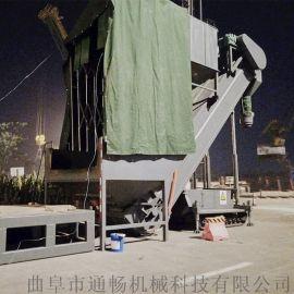遥控行走式码头集装箱卸灰机环保型水泥粉料卸车输料机