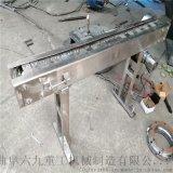 鏈板機 加厚材質板鏈輸送機 LJXY 不鏽鋼網帶輸