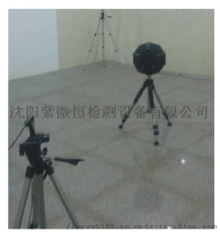 MCGS-1515型建筑门窗隔声量检测设备