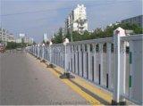 道路隔离护栏网市政道路护栏定制