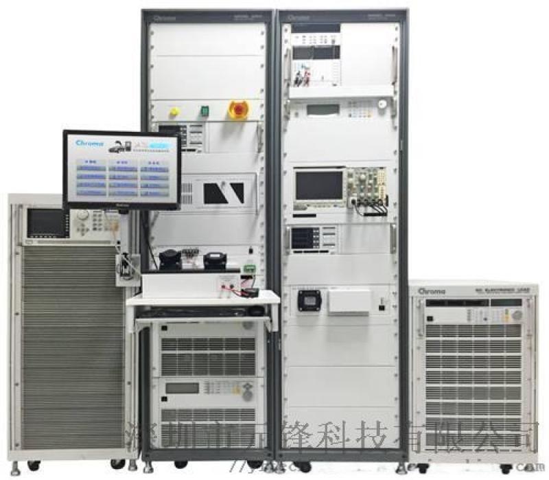 Chroma/致茂臺灣80004充電樁自動測試系統