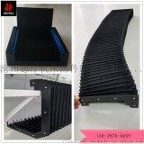 柔性風琴防護罩 機牀外防護罩 防塵折布