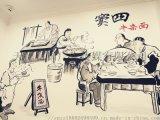 天津富国手绘文化墙设计 彩绘墙绘制作找富国物美价廉