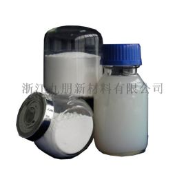 纳米氧化铝分散液涂料涂层抛光