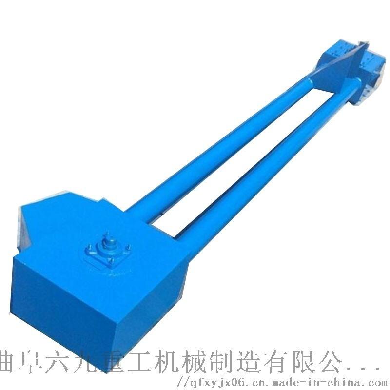 盘片推料提升机 管链输送机LJ1 Z字形管链机