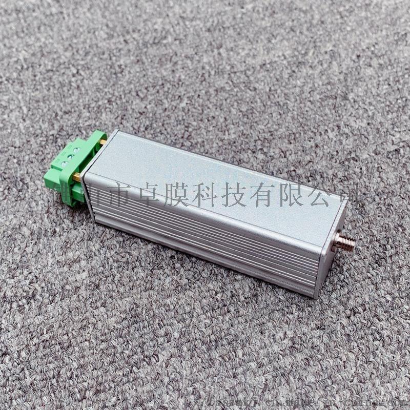 电荷放大器 佛山卓膜科技