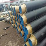 荊州鑫龍日升DN150/165聚氨酯熱水保溫鋼管