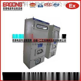 二工防爆管道泄漏检测系统  PXK系列正压型防爆柜