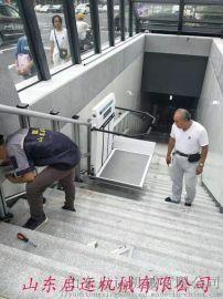莆田供应高铁无障碍设施楼道电梯轮椅自动升降电梯