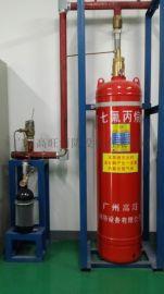 广州七氟丙烷驱动瓶检测维修/广州七氟丙烷药剂充装