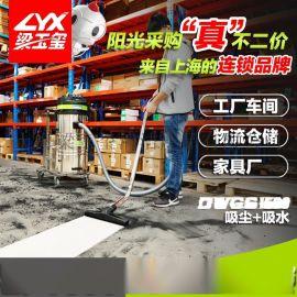 电瓶式吸尘吸水机工业专用吸尘器厂家直销