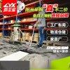 電瓶式吸塵吸水機工業專用吸塵器廠家直銷
