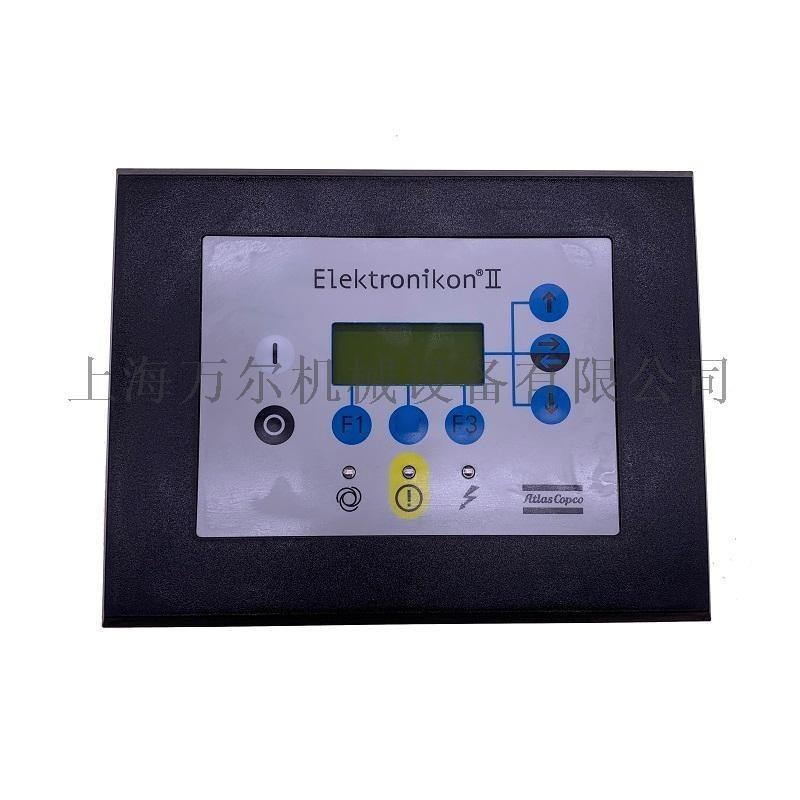 CZ76110康普艾配件控制面板