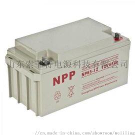 耐普蓄电池12V20AH耐普NP20-12电源太阳能路灯蓄电池/**包邮