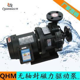 昆山企华供应国宝品牌1**耐酸碱磁力泵