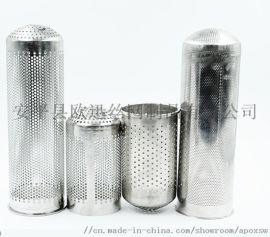 冲孔过滤筒生产厂家 过滤网筒 不锈钢过滤筒