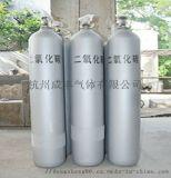 杭州食品级二氧化碳钢瓶食品冷冻剂纯二氧化碳