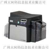法高 DTC4250E 證卡印表機