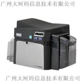 法高 DTC4250E 證卡打印機