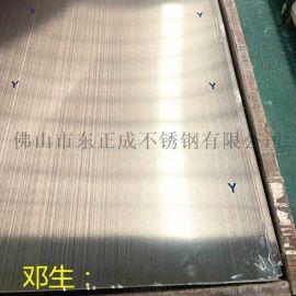 彩色201不锈钢装饰板报价,拉丝不锈钢装饰板现货