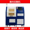 厂家直销管材激光切割打孔一体机 金属方管激光切割机