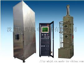 CS-Z 成束电线电缆燃烧试验装置