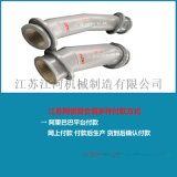 尾矿陶瓷复合管厂家陶瓷复合管生产厂家江苏江河机械