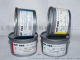 供应DIC新金冠QD油墨系列 色浓度高