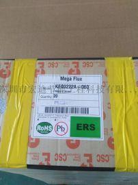 铁硅合金磁芯KEQ3222A-060