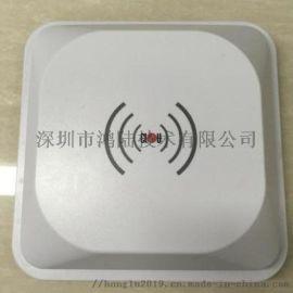 **频天线RFID资产管理档案管理05A