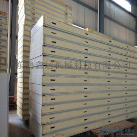 150mm彩钢板厂家 聚氨酯夹芯复合板 彩钢挂钩板