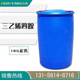 三乙烯四胺 工业级三乙烯四胺 山东供应商
