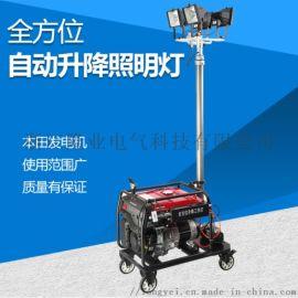 便携式自动升降移动照明车-隆业供应