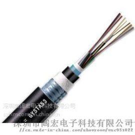 长飞光纤光缆供应 深圳代理商