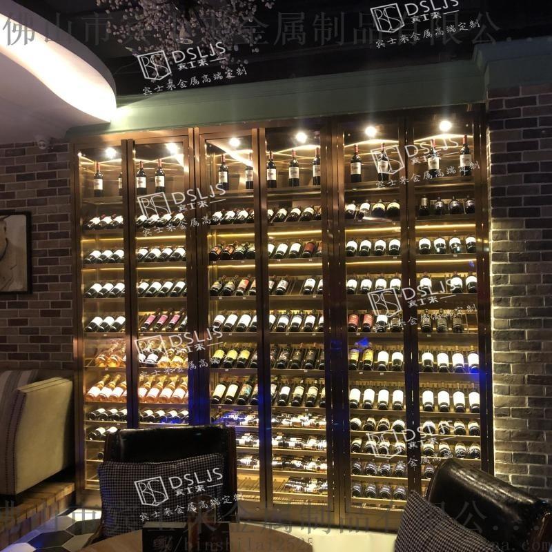 郑州新款入墙不锈钢酒架镜面钛金LED不锈钢酒柜
