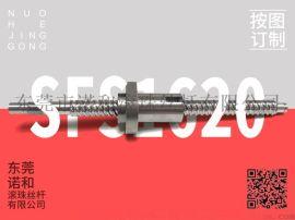 东莞天地盖滚珠丝杆生产厂家介绍滚珠丝杆装配注意事项
