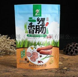 厂家定制彩印食品复合包装自封拉链袋