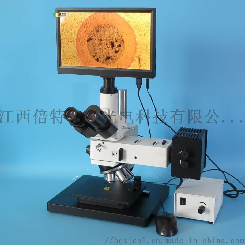 CR100-860HD型电路金属粉末检测显微镜