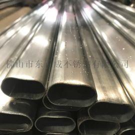 拉丝不锈钢平椭圆管,304不锈钢平椭圆管规格