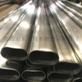 拉絲不鏽鋼平橢圓管,304不鏽鋼平橢圓管規格